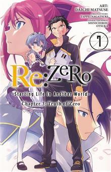 RE ZERO SLIAW CHAPTER 3 TRUTH ZERO GN VOL 07