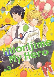 HITORIJIME MY HERO GN VOL 03 (MR)