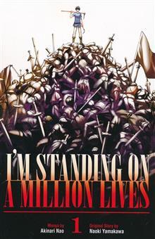 IM STANDING ON MILLION LIVES GN (MR)
