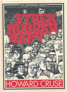 STUCK RUBBER BABY 25TH ANNIV HC ED (MR)