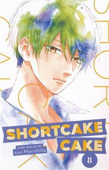 SHORTCAKE CAKE GN VOL 08