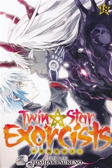 TWIN STAR EXORCISTS ONMYOJI GN VOL 18