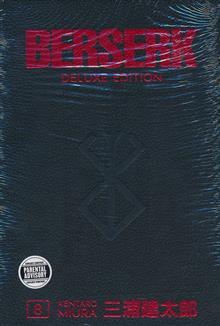 BERSERK DELUXE EDITION HC VOL 08