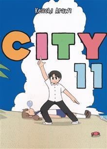 CITY GN VOL 11