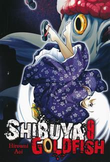 SHIBUYA GOLDFISH GN VOL 09