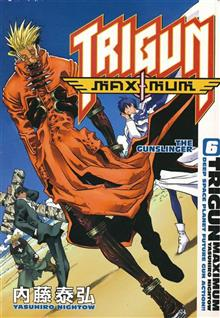 TRIGUN MAXIMUM TP VOL 06 THE GUNSLINGER
