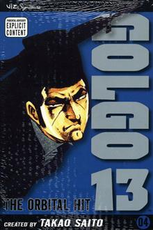 GOLGO 13 VOL 4 GN (MR)