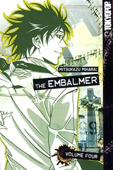 MITSUKAZU MIHARA THE EMBALMER VOL 4 GN (OF 5) (MR)