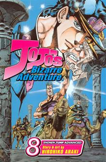 JOJOS BIZARRE ADVENTURE VOL 8 TP