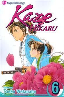 KAZE HIKARU GN VOL 06