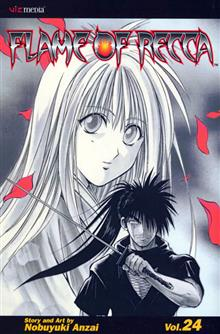 FLAME OF RECCA TP VOL 24