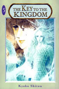 KEY TO THE KINGDOM VOL 05 (C: 1-0-0)