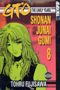 GTO EARLY YEARS GN VOL 08 (OF 15) SHONAN JUNAI GUM