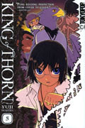 KING OF THORN GN VOL 05 (OF 6) (MR)