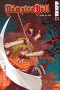 VAMPIRE DOLL GUILT NA ZAN GN VOL 05 (OF 5)