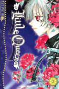 LITTLE QUEEN GN VOL 07 (OF 8)