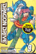 DRAGON DRIVE TP VOL 09