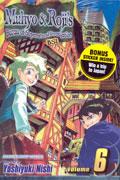 MUHYO ROJIS BUREAU SUPER INVEST TP VOL 06