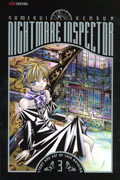 NIGHTMARE INSPECTOR YUMEKUI KENBUN GN VOL 03