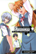NGE SHINJI IKARI RAISING PROJECT TP VOL 02