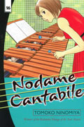 NODAME CANTABILE VOL 16 GN (MR)