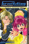 GRAVITATION COLLECTION VOL 2 (OF 6) (MR) GN