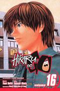 HIKARU NO GO GN VOL 16