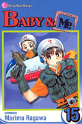 BABY & ME VOL 15 GN