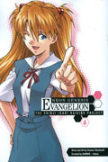 NGE SHINJI IKARI RAISING PROJECT TP VOL 06