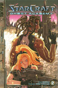 STARCRAFT GHOST ACADEMY GN VOL 02 (OF 3) (MR)
