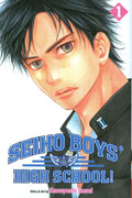 SEIHO BOYS HIGH SCHOOL TP VOL 01