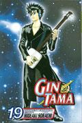 GIN TAMA TP VOL 19