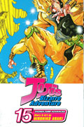 JOJOS BIZARRE ADVENTURE TP VOL 15