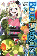 BLUE EXORCIST GN VOL 03
