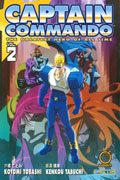CAPTAIN COMMANDO GN VOL 02 (OF 2)