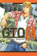 GTO 14 DAYS IN SHONAN GN VOL 04