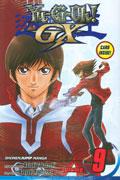 YU GI OH GX GN VOL 09 (OF 9)