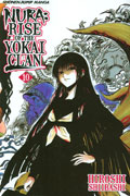NURA RISE O/T YOKAI CLAN GN VOL 10