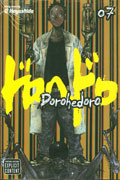 DOROHEDORO GN VOL 07 (MR)