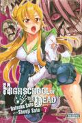 HIGH SCHOOL OF DEAD GN VOL 07 (MR)