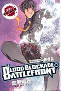 BLOOD BLOCKADE BATTLEFRONT TP VOL 04