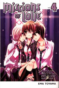 MISSIONS OF LOVE GN VOL 04