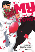 MY LOVE STORY GN VOL 05