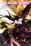 ACCEL WORLD GN VOL 04