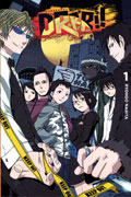 DURARARA LIGHT NOVEL VOL 01