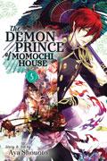 DEMON PRINCE OF MOMOCHI HOUSE GN VOL 05