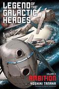 LEGEND OF GALACTIC HEROES SC NOVEL VOL 02
