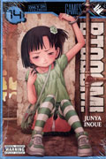 BTOOOM GN VOL 14 (MR)