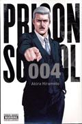 PRISON SCHOOL GN VOL 04 (MR)