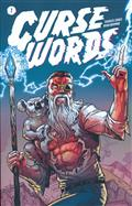 CURSE WORDS TP VOL 01 (MR)
